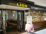 銀座ライオン 中山競馬場店のアルバイト情報