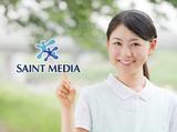 (株)セントメディア KC事業部 新宿支店のアルバイト情報