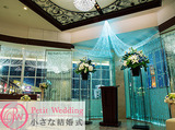 小さな結婚式 神戸モザイクチャペルのアルバイト情報