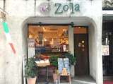 Zolaのアルバイト情報