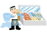 株式会社ヒト・コミュニケーションズ 横浜支店 - 03のアルバイト情報