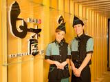 白木屋 桂西口駅前店のアルバイト情報