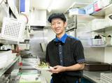 笑笑 新発田中央町店のアルバイト情報