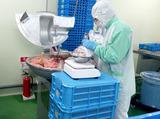 精肉加工センターのアルバイト情報