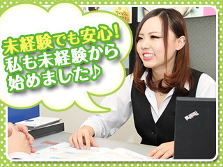 ドコモショップ 瑞江店(株式会社エイチエージャパン)のアルバイト情報