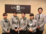 ユニゾホテル株式会社 ユニゾイン仙台のアルバイト情報