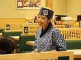 はま寿司 イオンモール北戸田店のアルバイト情報