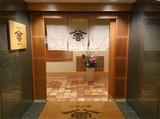 日本料理 八雲 三井ガーデンホテル広島店のアルバイト情報