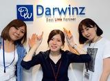 株式会社ダーウィンズ 徳島コンタクトセンターのアルバイト情報