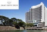 株式会社スギハラサービスクリエイツ 【勤務地: パレスホテル東京】のアルバイト情報