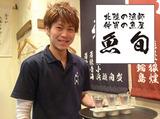 魚旬 浜松町店のアルバイト情報