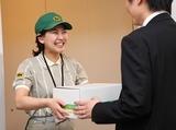 ヤマト運輸株式会社 埼京主管支店 荻窪支店 荻窪センターのアルバイト情報