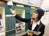 株式会社メイン [勤務地:都営大江戸線 新宿駅]のアルバイト情報