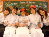 イタリア料理 カプリチョーザ 池袋東口店のアルバイト情報