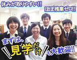 みやび個別指導学院 平野喜連東校のアルバイト情報
