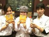 ステーキのあさくま武蔵小杉店 ※ディーナネットワーク株式会社のアルバイト情報