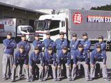 日本通運株式会社 郡山支店のアルバイト情報