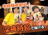 焼肉一番かるび 石巻店のアルバイト情報