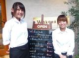Wakana 〜和奏〜のアルバイト情報