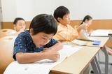進学教室SAPIX小学部 自由が丘校のアルバイト情報