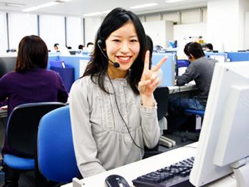 株式会社ネットワークインフォメーションセンター 四ツ谷 のアルバイト情報