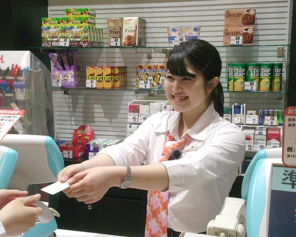 メガアラジン湘南台東口店 のアルバイト情報