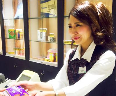 ガイア平塚店 のアルバイト情報