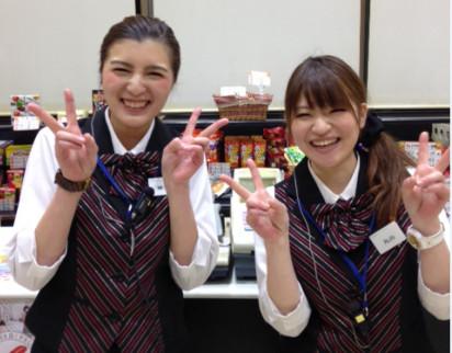 ガイア東戸塚店 のアルバイト情報