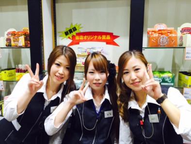 ガイア神田店のアルバイト情報