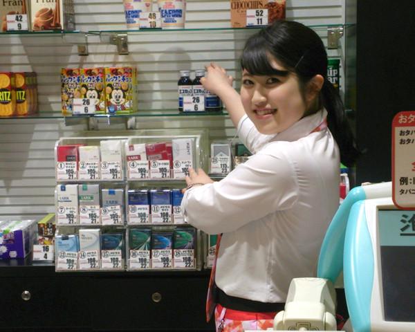 メガアイオン立川店 のアルバイト情報