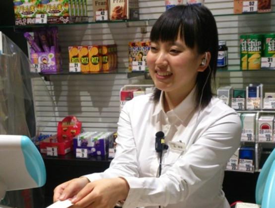 アイオン北越谷店 のアルバイト情報