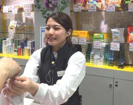 ガイア東三国店のアルバイト情報
