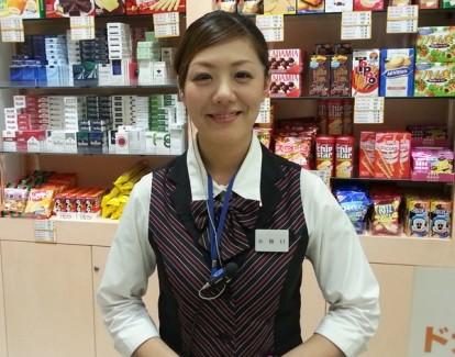 メガガイア土山店 のアルバイト情報