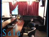 Lounge Sala 【面接時、交通費1,000円支給!】のアルバイト情報