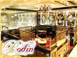 Club Rodinのアルバイト情報