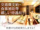 HOTEL フェアリーキッスのアルバイト情報