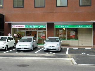 株式会社トヨタレンタリース博多小倉駅前店のアルバイト情報