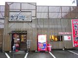 武吉兆 山木戸店のアルバイト情報