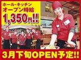 ちゃんぽん亭総本家 イオンモール新小松店のアルバイト情報