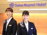 ダイワロイネットホテル 名古屋新幹線口のアルバイト情報