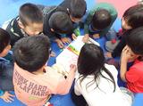 南太田小学校放課後キッズクラブ 運営:NPO法人シャーロックホームズのアルバイト情報
