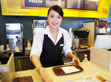カフェ・ベローチェ 淀屋橋店のアルバイト情報