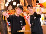 昭和お好み焼き劇場 うまいもん横丁 高砂店 のアルバイト情報