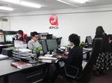 株式会社 日本新電力総合研究所のアルバイト情報