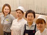 アカシア 羽田空港第2ターミナル店のアルバイト情報