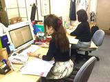 株式会社日花のアルバイト情報