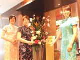中国料理 孝華のアルバイト情報