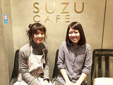SUZU CAFE -Ginza-のアルバイト情報