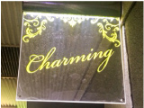 Charmingのアルバイト情報