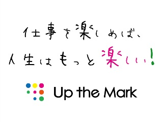 株式会社 Up the Markのアルバイト情報